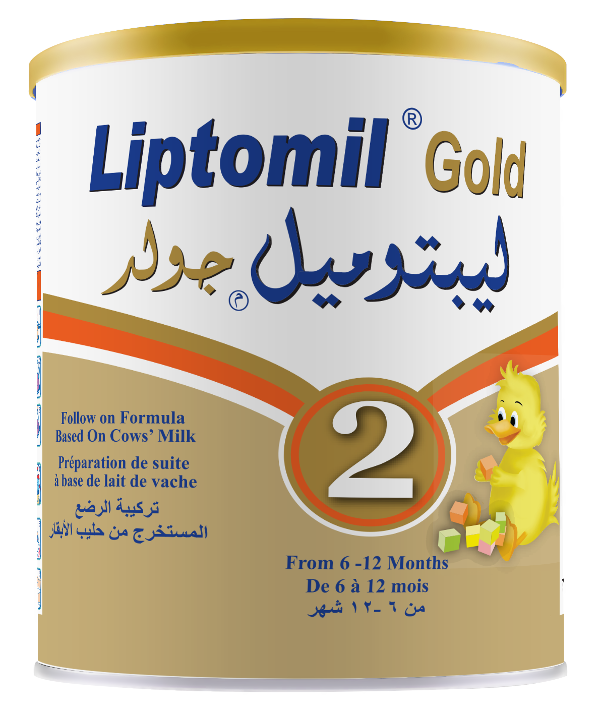 Liptomil Gold 2